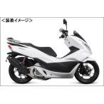 SP武川 サイレントスポーツマフラー PCX125(12-) PCX125 JF56
