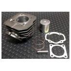KN企画  ボアアップキット(74.9cc) HONDA 縦型エンジン/スーパーDIO系・DIO・スタンドアップタクト