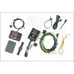 PROTEC プロテック CB750(04-) RC42 専用 デジタルフューエルメーター 車種専用精密燃料計