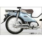 KITACO キタコ スポーティーダウンマフラー スーパーカブ110 JA10 クロスカブ JA10