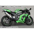 BEET[日本ビート工業]  NASSERT-R Evolution Type-II SLIP ON(ブルーチタン)/ZX10-R(11-)