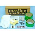 OUTEX アウテックス クリアチューブレスキット ゼファー1100RS EXCELメッキリム(前後セット)フロント18×3.00MT&リア17×4.50MT