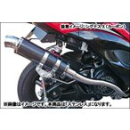 JOSHO1[ジョウショウ1]  Colpend Exhaust SC(ステンレス)(政府認証マフラー)/シグナスX(国内)(-2014年)
