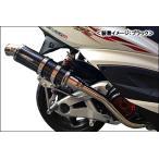 JOSHO1[ジョウショウ1]  Colpend Exhaust S(ブラック)(政府認証マフラー)/シグナスX(国内)(-2014年)