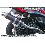 JOSHO1[ジョウショウ1]  Colpend Exhaust C(ブラック)マフラー/シグナスX(国内)(-2014年)