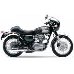 カワサキ純正 W800 CAFE-STYLEビキニカウル&シングルシート (全9色) J2003-W800