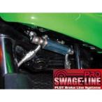 スウェッジライン FXDX (00-04)用 フロントブレーキホース (ステンフィッティング/トライピース/Tスタイル) STP886FT