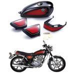 ワイズギア/ヤマハ純正 SR400 (10-/Fiモデル) サンバースト外装セット Q5KYSK008S58