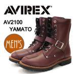 Yahoo!バイク用品専門店 MOTO TOWNAVIREX アビレックス AV2100 YAMATO 【チェリーブラウン】 メンズ バイカーブーツ レザーブーツ