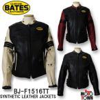 BATES BJ-F1516TT ベイツ パンチホールシンセティックレザージャケット
