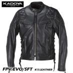 KADOYA レザージャケット FPV-EVO/SFT 1146 ブラック K'S LEATHER
