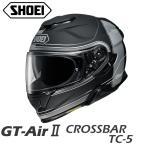 GT-Air II CROSSBAR