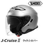 J-Cruise II
