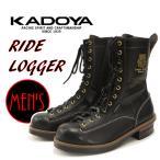 KADOYA カドヤ RIDE LOGGER/ライドロガー  K'S LEATHER レザーブーツ 男性用 バイク用 人気商品