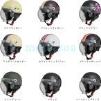リード工業 lead  バイク用 ヘルメット CROSS CR-760 フリーサイズ (57-60cm未満)