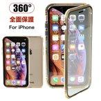 LUPHIE��360�������ݸ������ξ�̥��饹 �ޥ��ͥå����� ���饹������ iphone������ X XS XR XS MAX 7 8 Plus �����ե��� ������ ���С� �ݸ�