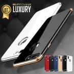 Luxury 9H強化ガラスフィルム付 iphone X XS XS MAX 7 8  8plus 7Plus 6 6s 6Plus アイフォン 保護フィルム