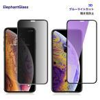 �����ݸ�ե���� 3D �֥롼�饤�ȥ��å� �������ɻ� iPhone XS 5.8����� XS Max 6.5����� XR 6.1����� ���饹�ե���� 9h �������饹