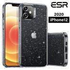 グリッター クリアソフトケース 2020 新型 iPhone12 ケース クリア ソフトtpu おしゃれ かわいい スマホケース iphone12pro ケース iphone12 カバー 可愛い