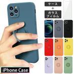 ガラスフィルム付 2020年 新型 iPhone12 ケース かわいい iphone12 pro ケース リング iphone12 mini ケース シリコン iPhone12 リングケース iphone12 Pro Max