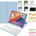 iPad 第8世代 ケース 第7世代 2019 10.2インチ iPad ケース キーボード付き アイパッド アイパッドケース キーボードケース Keyboard 英語配列 キーボードカバー