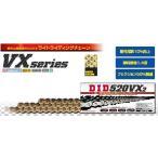 DIDチェーン    520VX2  ゴールド  118リンク  /  KTM  250 EXC ENDURO '98  用