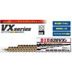 DIDチェーン    520VX2  シルバー  102リンク  /  HONDA  SUPER XR250(BAJA S/S2/S3)'95〜'96  用