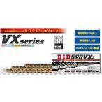 DIDチェーン    520VX2  シルバー  104リンク  /  HONDA  SUPER XR250(BAJA V3/V)'97〜'O4  用