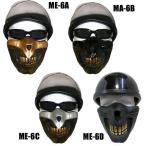 【MASCA】エビルマスク ME-06