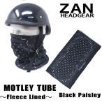 【ZANheadgear】 「Motley Tube」冬用防寒フリースフェイス&ネックウォーマー・ブラックペイズリー