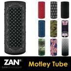 10種類から選べる【ザンヘッドギア/ZANheadgear】「Motley Tube」ストレッチバンダナチューブ フェイスマスク