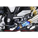 OVER オーヴァー バックステップ 4ポジション シルバー CB1100RS(17-)