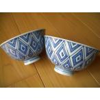 菱紋濃 夫婦茶碗 (有田焼)