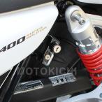 キジマ KIJIMA 303-1553 ヘルメットロック CB400SF/SB '14〜 ヘルメットホルダー 【HONDA】
