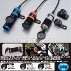 キジマ USBチャージャー ツインポート2 防水 急速充電 スマホ アイフォン ブルー オレンジ ガンメタ 304-6244 304-6245 304-6246