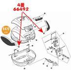 デイトナ DAYTONA 66492 GIVI Z1394 モノロックケース E470 補修用 リフレクター(左右セット)裏紙付