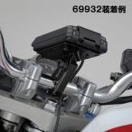 デイトナ DAYTONA 69932 ETCステー φ22.2mmハンドルクランプタイプ ブラックアルマイト仕上 アンテナ一体型(JRM-12)用
