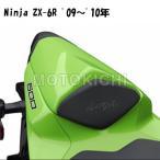 KAWASAKI純正 99994-0351-660 カワサキ シングルシートカバー メタリックスパークブラック Ninja ZX-6R '09年〜'12年