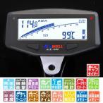 ACEWELL ACE-1600 多機能デジタルメーター