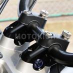 アールズギア BB02-HB01 ハンドルブラケット R1150GS アドベンチャー(全年式) 【BMW】