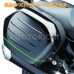 KAWASAKI純正 E079TPT0006 パニアケース プロテクトシール 1400GTR(〜'16年)