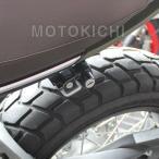 HDC-05004 KIJIMA ヘルメットロック スクランブラー 2015年〜 ヘルメットホルダー 【DUCATI】