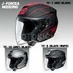 ショッピングFORCE SHOEI J-FORCE4 MODERNO ジェットヘルメット モデルノ