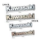 KAWASAKI純正 カワサキ J2012-0002 タンクエンブレム L ゴールド