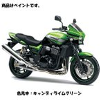 Kawasaki純正 J5012-0001-8N カワサキ タッチアップペイント キャンディライムグリーン