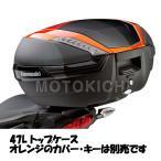 KAWASAKI純正 J99994-0481 カワサキ トップケース V47 Versys650/1000 '15年 1400GTR '15年