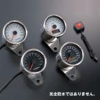 POSH ポッシュ 100014-90 LEDバックライト ミニスピードメーター ホワイトパネル ステッピングモーター仕様 140Km/h 汎用