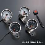POSH ポッシュ 100014-96 LEDバックライト ミニスピードメーター ブラックパネル ステッピングモーター仕様 140Km/h 汎用