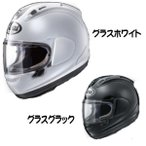 Arai アライ RX-7X XO ラージサイズ フルフェイスヘルメット XXL XXXL