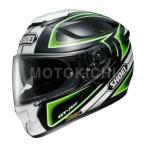 ショッピングAIR GT-Air EXPANSE エクスパンス TC-4 グリーン/ブラック フルフェイスヘルメット (SHOEI ショウエイ) ヘルメット GT-Air